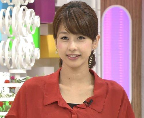 katou-ayako001.jpg