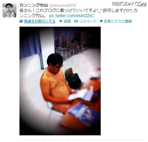 takeyama002.jpg